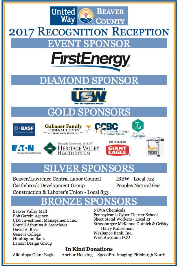 2017 Recognition Reception Sponsors